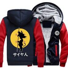 Dragon Ball Z Jacket Zipper Winter Fleece Hoodie
