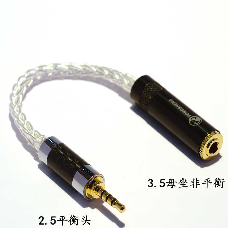 Audiocrast 15cm Carbon fiber 2.5mm TRRS Balanced Male to 3.5mm Stereo Female Earphone Audio Adapter Cable