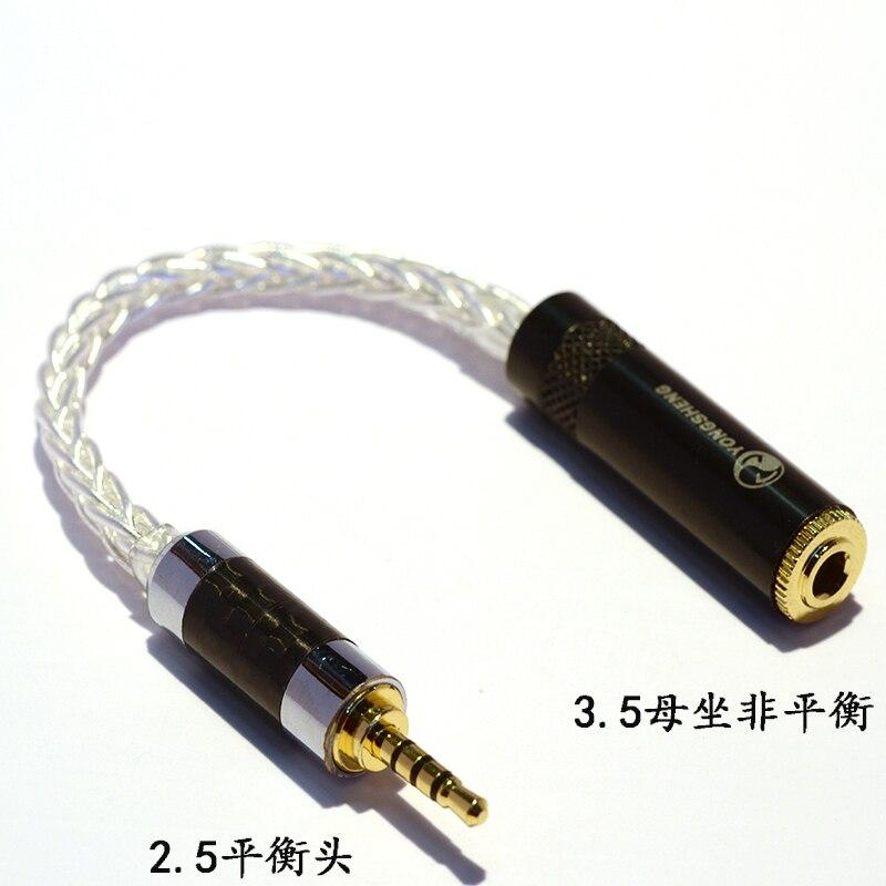 Audiocrast 15cm fibra de carbono 2.5mm trrs equilibrado macho para 3.5mm estéreo fêmea fone de ouvido áudio adaptador cabo