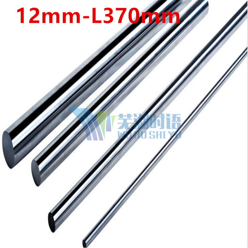 Free Shipping 12mm-L370mm 12mm linear shaft linear rail bushing shaft cnc linear rail 12mm rod cnc parts 3d printer free shipping lm60uu 60mm linear bushing cnc linear bearings