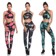 G-SHOW 2PCS flower yoga sportswear suit ladies gym fitness clothes tights + bra sports GYM women