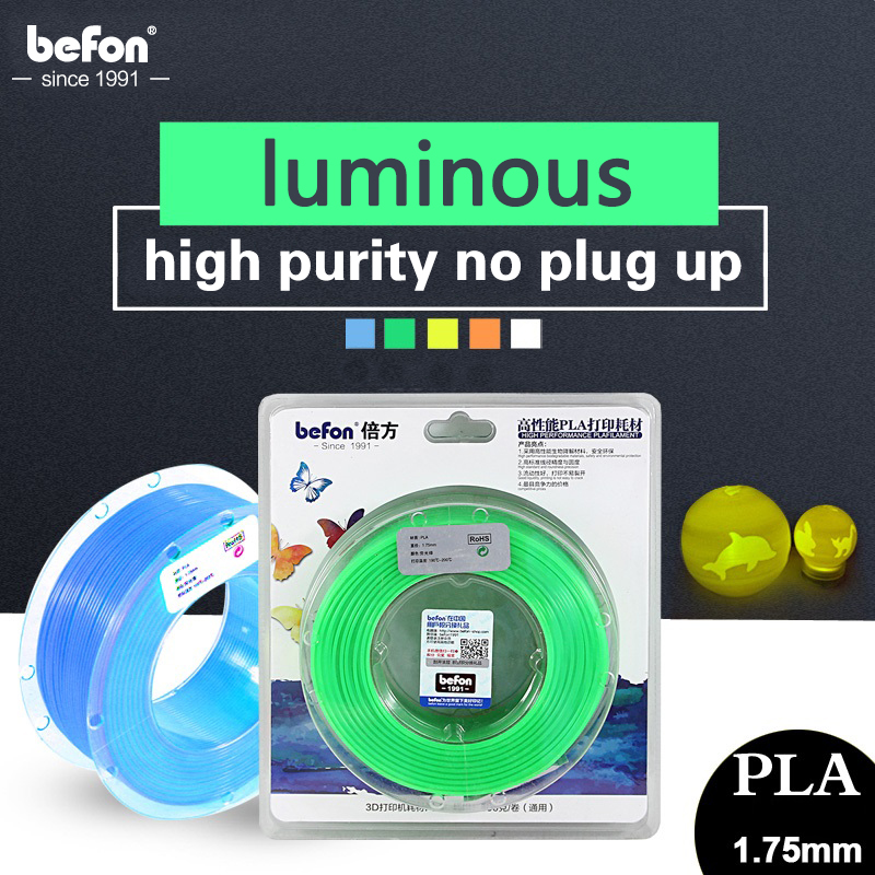 New 3D Printer Filament 1 75mm PLA Glow in Dark Plastic Rubber Consumables Material 0 5kg