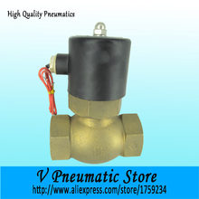 1/2 inch pilot acting brass material solenoid control 2 way steam valve US-15