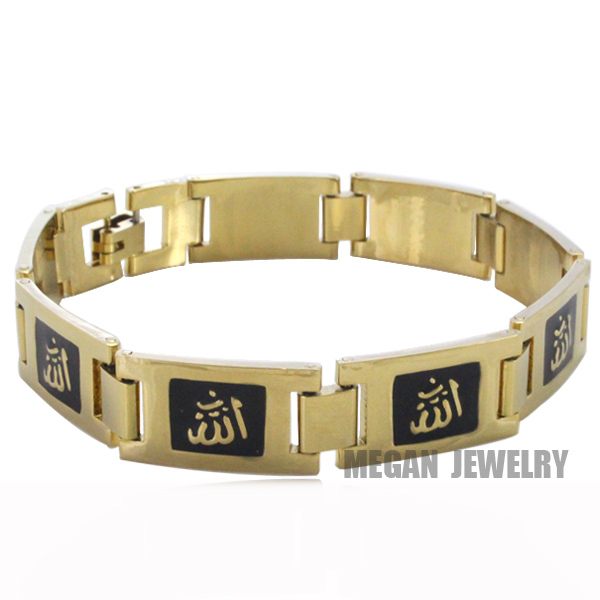 muslim allah stainless steel Bracelets for man & women , High Quality islam gift & jewlery