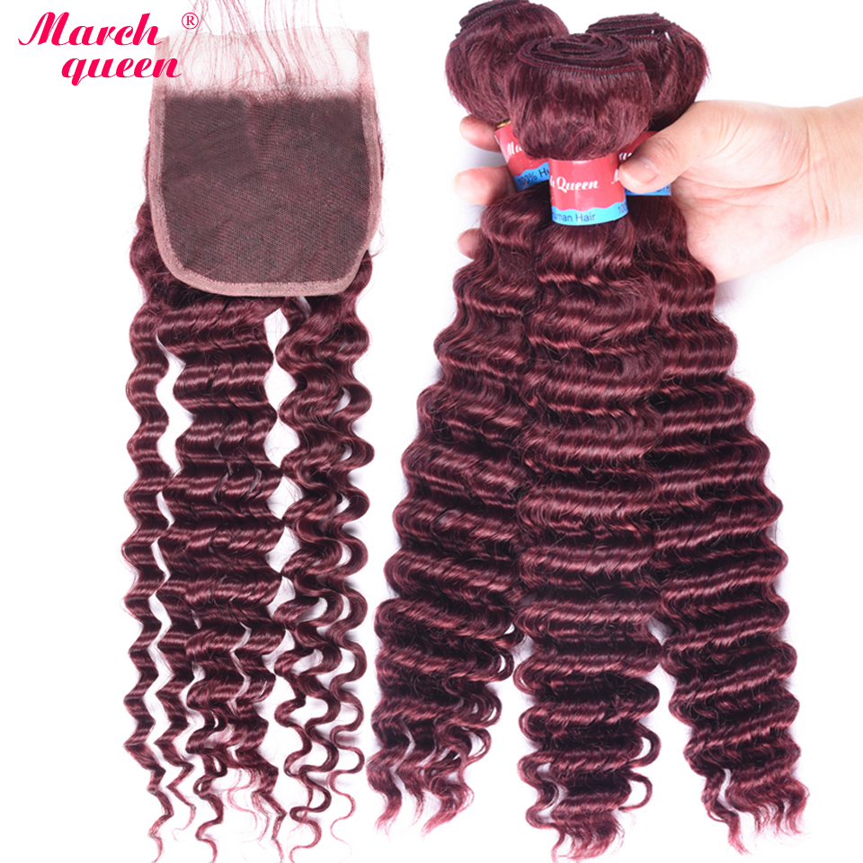 March Queen Human Hair Bundles With Closure #99J Red Wine Indian Deep Wave Hair With Lace Closure 3 PCS Curly Hair With Closure