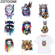 ZOTOONE Tiger Dog Lion Fox Patches Iron on Transfers for Clothes T-shirt Heat Transfer Animal Sticker DIY Accessory Appliques F1