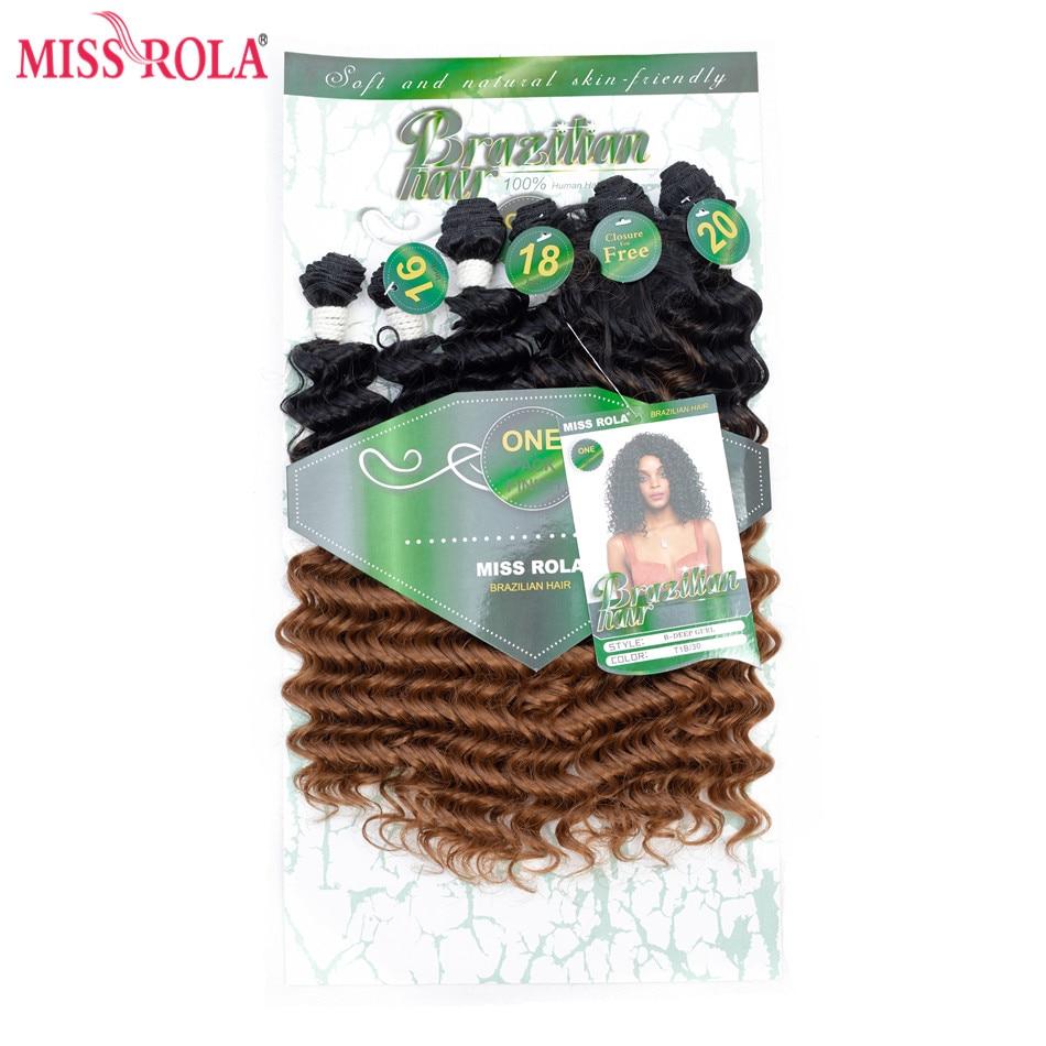 Синтетические волосы для наращивания Miss Rola, Омбре, глубокая волна, т1b/30 с бесплатным закрытием, 16-20 дюймов, 6 шт./упак. 200 г