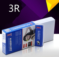 5 Inch High Quality RC Inkjet Photo Paper 260g 3R Waterproof Suede Luminous Glossy Photo Paper