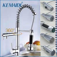 KEMAIDI Wholesale And Retail Luxury Chrome Brass Kitchen Faucet LED Spout Swivel Sprayer Vessel Sink Mixer Tap Single Handle