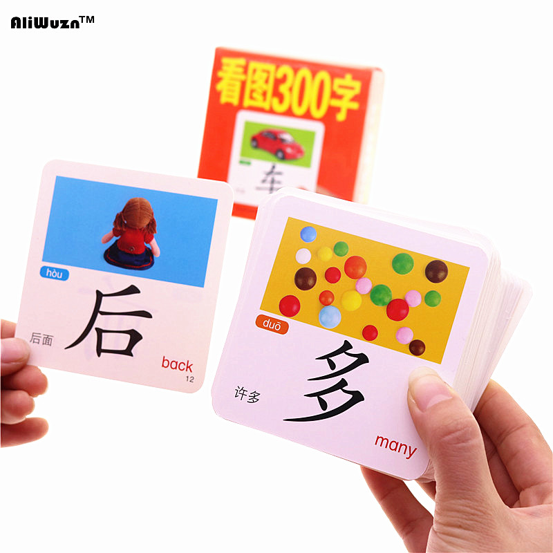 adults children learning books chinese english learning cards 3 to 6 yearolds baby early