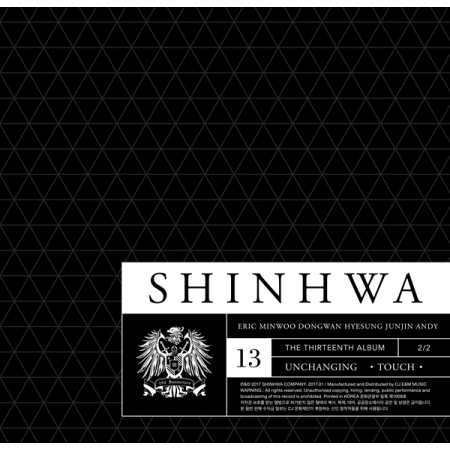 SHINHWA - VOL.13 UNCHANGING - TOUCH  Release Date 2017.01.03 fishing electric skateboard with hub motor factory fish board in wheel remote control kids bluetooth fat tire scooter motor