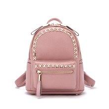 Женские кожаные рюкзак хит цвет женственный школьные сумки для подростков рюкзак досуг ранец рюкзаки D6051