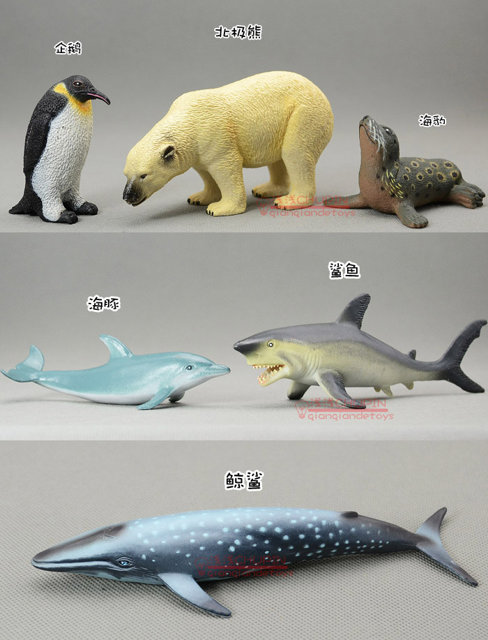 meticulous workmanship solid pvc figure Genuine simulation model toy Polar bear seal shark dolphin whale sharks 5pcs/set 12pcs set simulation model toy scene decorationsteamboy ornaments pvc figure