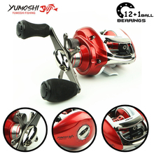 Yumoshi 12+1BB low profile reel Water drop wheel Feeder Fishing Reels Left right handed Fishing Reel Carretilha de pesca Daiwa
