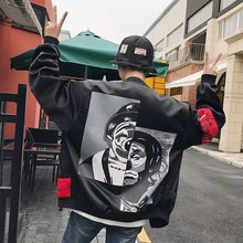 M mens spring and autumn 2019 new clown jacket Korean version of the trend stitching asymmetric