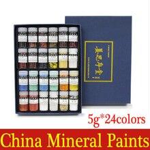 Mineral Paints