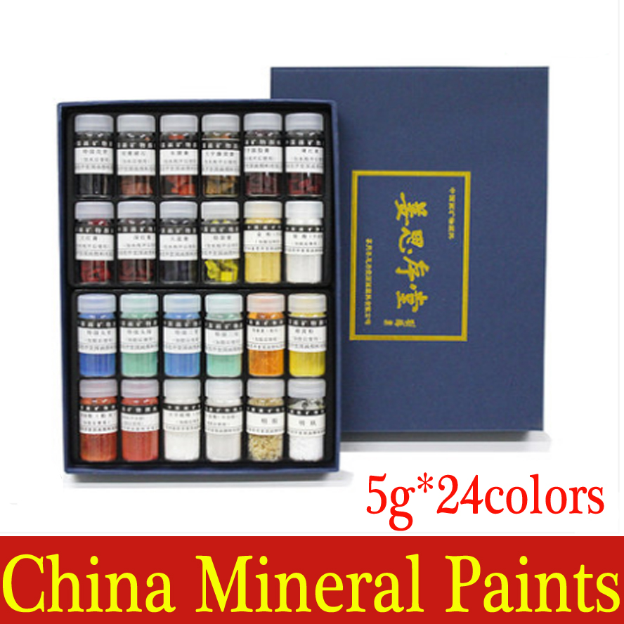 цена на 5g*24 colors/set China Mineral Paints Chinese Painting Calligraphy Supplies Acrylic Paints Traditional Chinese painting pigments