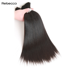 Brazilian Straight Hair Bundles Non Remy Human Bulk Hair Extension Natural Black Rebecca Hair Company Products 100g One Piece