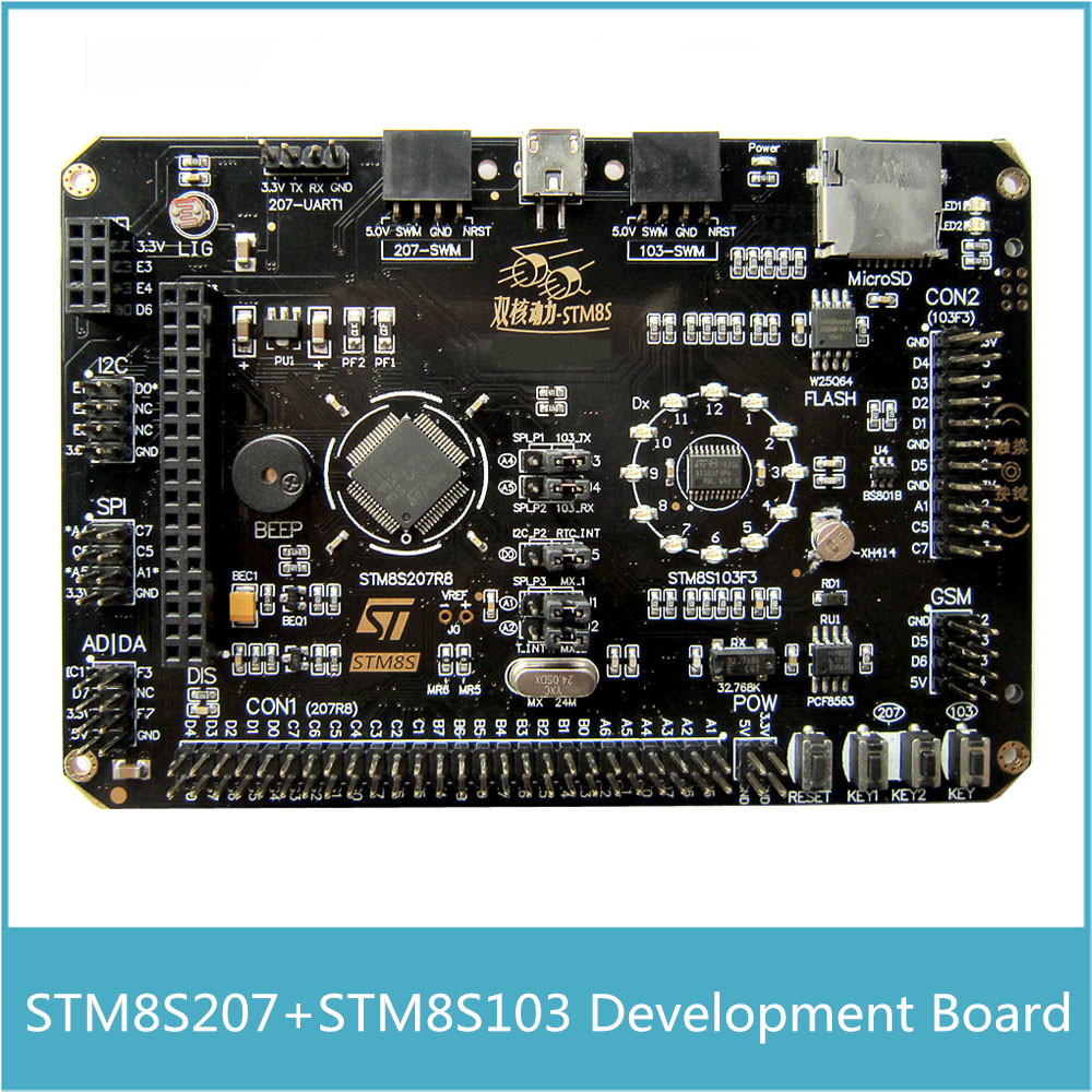 STM8S Development Board ARM STM8S207 + STM8S103 Board with Color Touch Screen Audio Voice Gravity Sensor interface