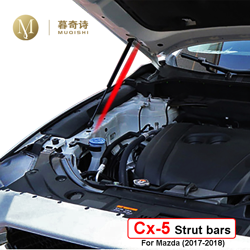 Qty 2 4157 Front Hood Lift Supports Struts Shocks Springs Props for Honda