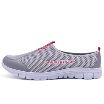 Breathable Mesh Summer Shoes Woman Comfortable Cheap Casual Ladies Shoes 2020 New Outdoor Sport Women Sneakers for Walking 1