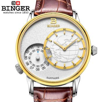 Switzerland watches men luxury brand BINGER quartz Wristwatches leather strap waterproof Double Timezone Sapphire Clock BG-0389