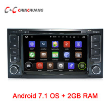 2GB RAM Quad Core Quad Android 7.1.1 Car DVD Player GPS for VW Touareg T5 Multivan with Radio DVR BT Wifi 4G, Support DAB+ OBD