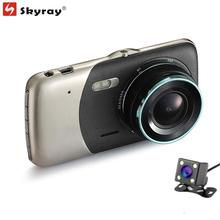 "4.0"" IPS Screen Dual Lens FHD 1296P Night Vision Portable Car DVR Dash Camera Driving Video Recorder Camcorder Parking Review"