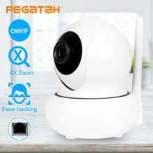 4X Zoomable IP Camera 1080P Auto Tracking WIFI PTZ Infrared ip camera Onvif Network Port Wifi Face Security cam
