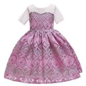 9c765510 2019 Летние Детские платья для девочек; свадебное платье; элегантные платья  принцессы для маленьких девочек; Детские Вечерние платья; vestidos