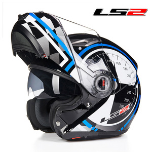 LS2 FF370 Flip up Motorcycle h