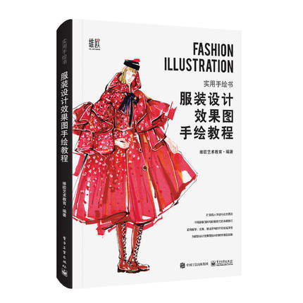 Fashion Design Creative Renderings Hand-painted Tutorial Clothing Design Illustration Book For Adults