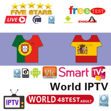 Best Stable 1 Year IPTV Portugal Spain IPTV Subscription 500+Live 700 Free VOD include eleven sport for Android Box M3U Smart TV(China)