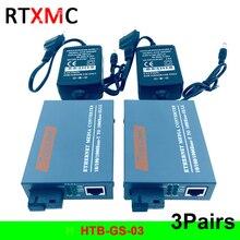 HTB GS 3 pares gigabit fibra óptica conversor de mídia 10/100/1000 mbps único modo de fibra sc porto 20 km fonte de alimentação externa