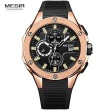 Мужские наручные часы из розового золота, морские спортивные кварцевые часы с хронографом, армейские военные часы, мужские часы 2053-1N0