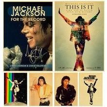 Popularne Michael Jackson Mirror Kupuj Tanie Michael