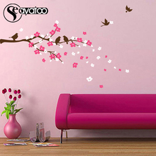 Large Blossom Flower Tree Branch Bird Vinyl Wall Sticker Decal Bedroom Stickers Home Decor 125x200cm