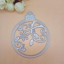 Рождественское украшение шар Холли Листья Снежинка металлические