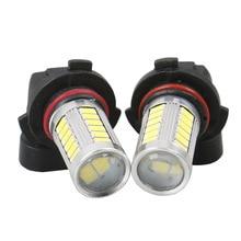 цена на 1 Pair Car light 9006 HB4 5630 33 SMD LED Lens Automobiles Fog Light Driving Daytime Running Lights White 12V