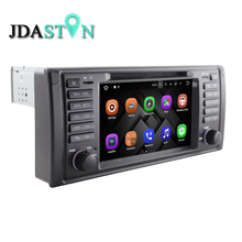 JDASTON 1 Din 7 Inch Android 7 1 Car DVD Player for BMW E39 X5 M5