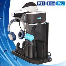 PS 4 Pro Slim вертикальная подставка вентилятор охлаждения Вентилятор Cooler контроллер Зарядное устройство Дисплей база PS4 Очки виртуальной реальности VR Play Station 4 PSVR витрина аксессуаров