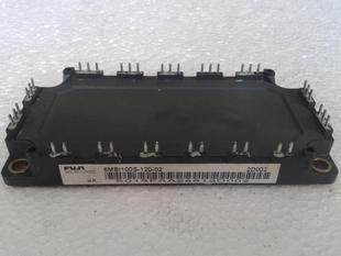 Free Shipping New 6MBI100S-120-52 Power module