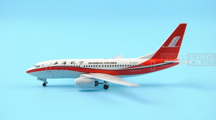 Special offer: PandaModel Shanghai Airlines B-2577 1:400 B737-700 commercial jetliners plane model hobby special offer wings xx4232 jc korean air hl7630 1 400 b747 8i commercial jetliners plane model hobby