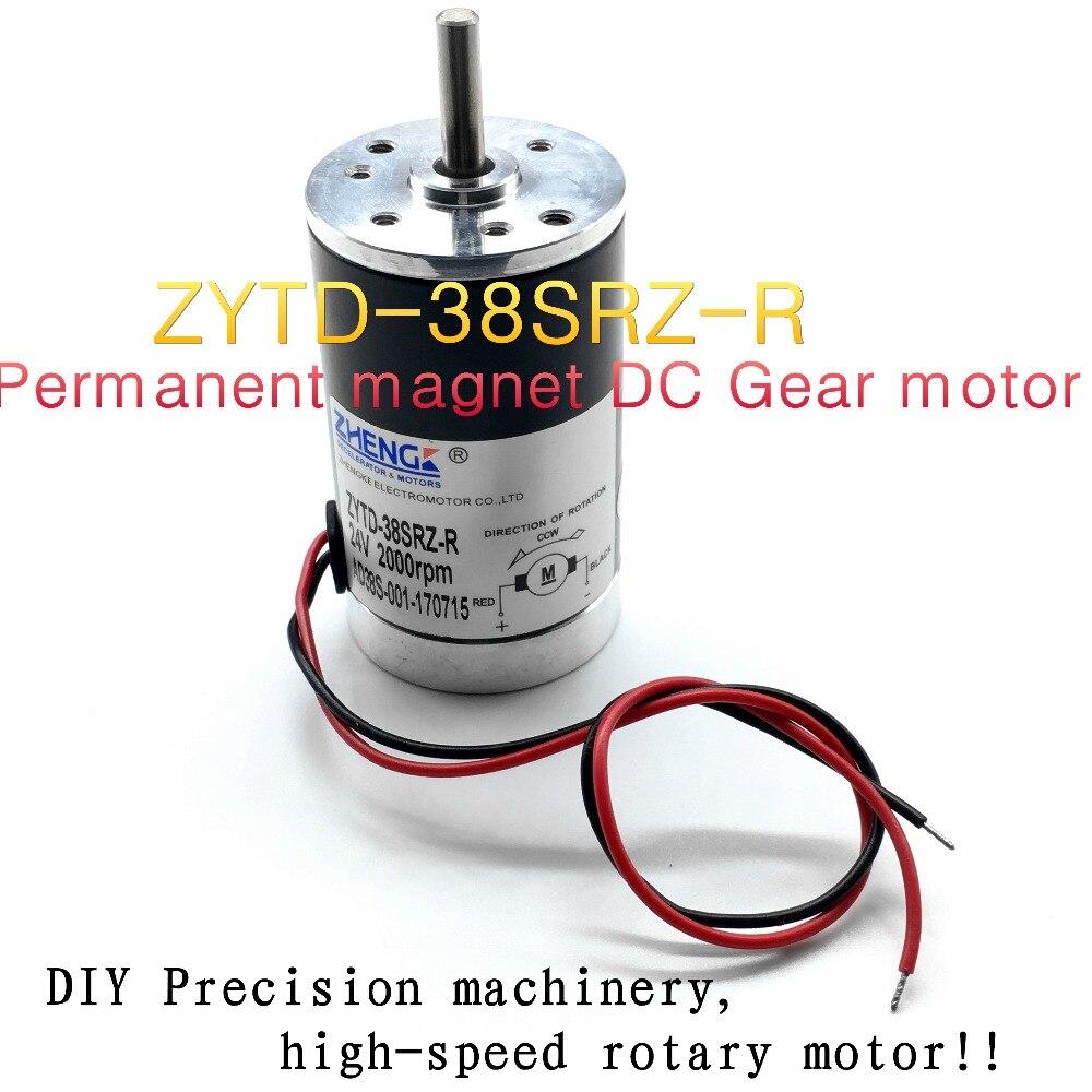 Zytd 38srz r permanent magnet dc motor dc gear motor diy for What is a permanent magnet motor