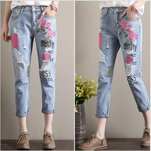 2017 summer women's new casual fashion embroidery corners jeans women embroidery nine points printed hailun pants spring flare