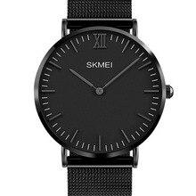 SKMEI Top Luxury Brand Quartz watch men Casual quartz-watch stainless steel Mesh strap ultra thin clock male relogio masculino