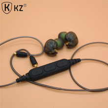 Original KZ MMCX Cable Earphone Audio Cable  Upgraded Cable Replacement Cable DIY Replacement For Shure SE215/315/535/846