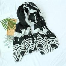 Принт снос Dongyang животное божество шаблон личности весенние и летние модели шарф шаль 10 шт. от продажи