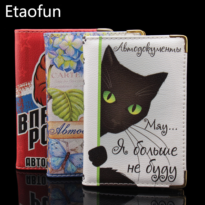 Etaofun Brand Russian Auto Driver License Cover 2in1 Passport Holder On Russian Car Driving Documents ID Card Case Credit Wallet