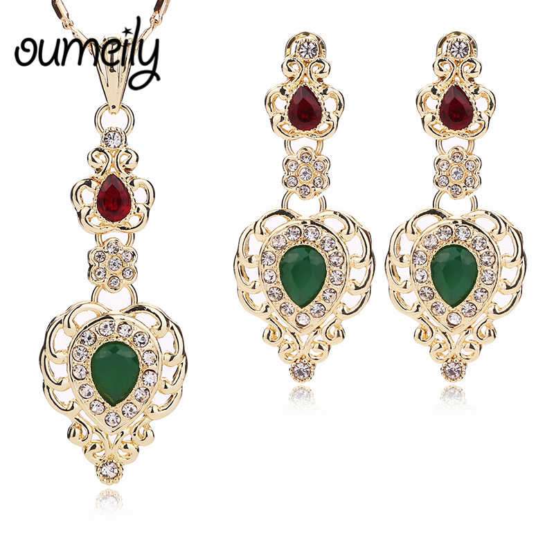OUMEILY Jewelry Sets Women Wedding African Beads Jewelry Set Imitation Crystal Dubai Bridal Jewelry Sets Party Indian Jewellery